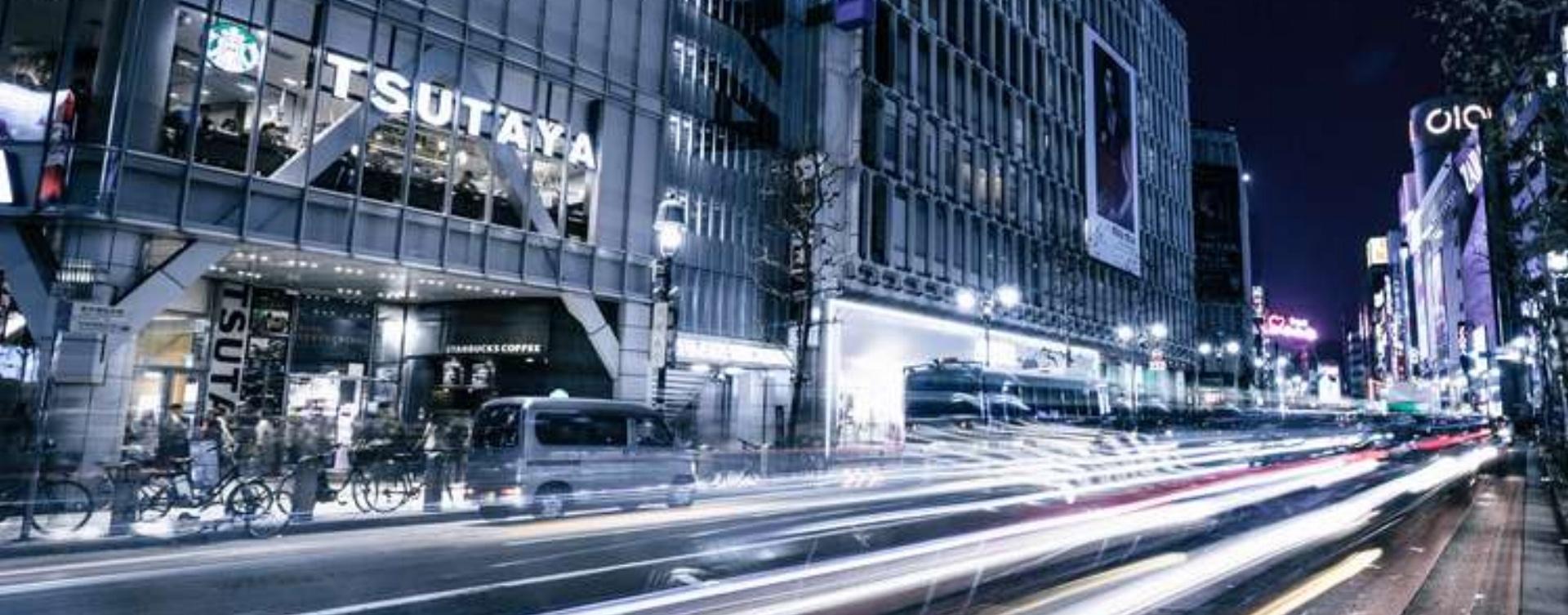 tokyo-horizontal.jpg